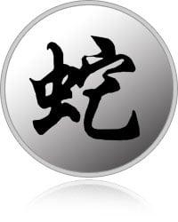 Snake Chinese Horoscope